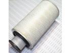 Элемент фильтра воздушного FT824 904