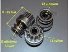 Бендикс стартера (11 зубов / 12 шлицов / H-65 мм /диаметр обоймы - 50 мм)